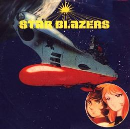 Japanese Cartoons Star Blazers