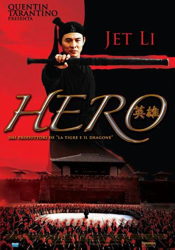 http://www.antoniogenna.net/doppiaggio/film/hero.jpg
