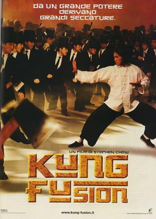 Kung-Fusion - Movie