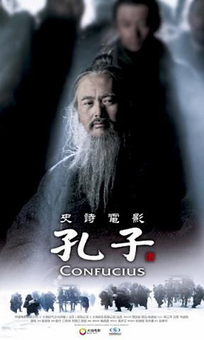 """AntonioGenna.net presenta: IL MONDO DEI DOPPIATORI - ZONA CINEMA: """"Confucio"""""""